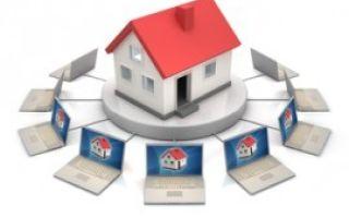 Электронная регистрация договора купли продажи квартиры через Cбербанк в 2020 году