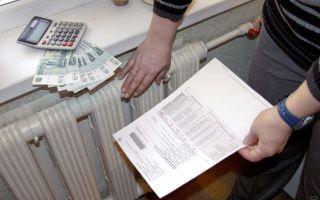 Как узнать задолженность по квартплате в 2020 году — по адресу, по лицевому счету