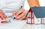 Отказ от доли приватизированной квартиры в пользу других собственников в 2020