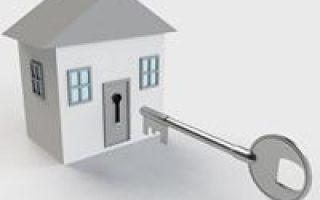 Залог права аренды земельного участка в 2020 — что это такое, со множественностью лиц, без согласия собственника