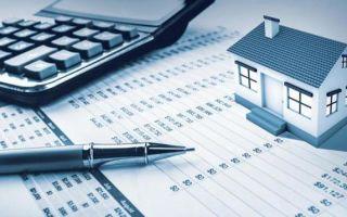 Ипотека АК Барс в 2020 году: отзывы и условия