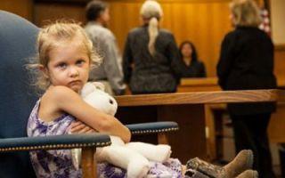 Выселение из служебного жилья в 2020 — судебная практика, с несовершеннолетним ребенком