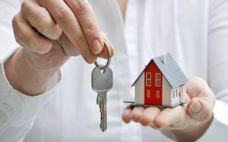 Договор аренды квартиры между физическими лицами в 2020 — образец, как составить, регистрация, с задатком