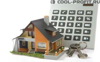 Оценка квартиры для ипотеки сбербанка в 2020 — как происходит, отзывы