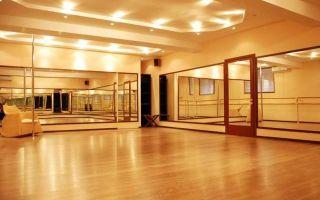 Аренда зала для танцев в 2020 — снять