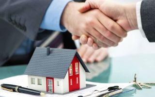 Коммерческая ипотека в 2020 году: условия оформления, процентная ставка