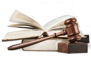 Арест имущества должника в 2020 — судебными приставами, как написать заявление