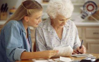 Дарение имущества родственнику в 2020 — образец договора, налог
