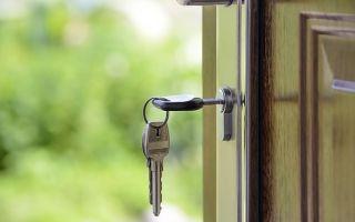 Продажа квартиры в собственности менее 3 лет в 2020 — приватизированной, как выгодно, заполнение декларации