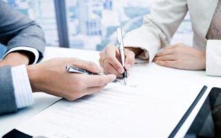 Ипотека на вторичное жилье в Сбербанке в 2020 году: как взять, условия, документы