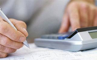 Налоговый вычет при покупке квартиры в 2020 — как оформить, сумма, как рассчитать