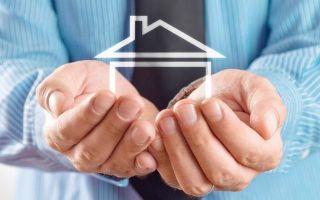 Ипотека ржд в 2020 — для сотрудников, втб 24