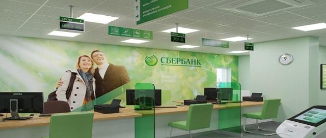 Ипотека на новостройку в 2020 - как купить, от Сбербанка, ВТБ 24