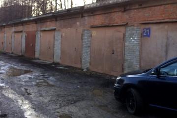 Образец договора купли продажи металлического гаража в 2020