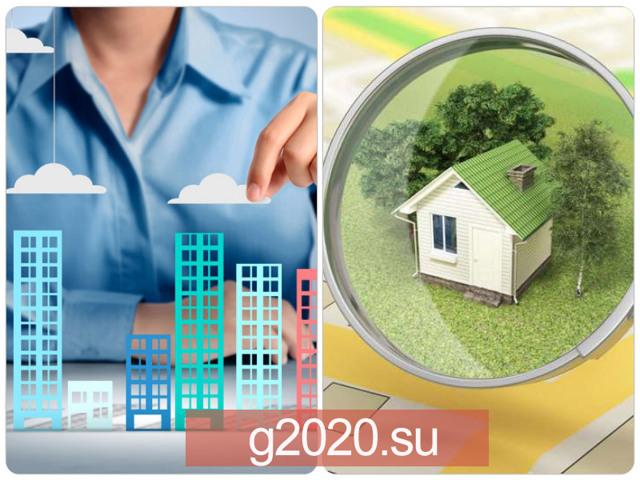 Налог на имущество физических лиц в 2020 - как рассчитать, льготы, ставка