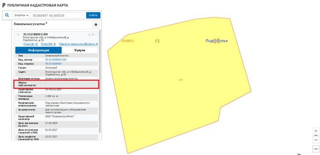 Как найти свободный земельный участок под ИЖС на кадастровой карте в 2020