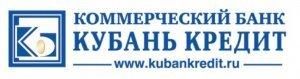 Ипотека без первоначального взноса в Кубань Кредит в 2020