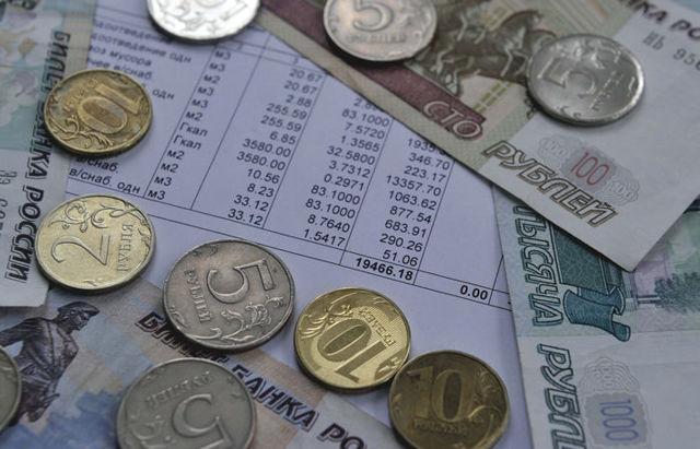 Как узнать долги за коммунальные услуги через интернет