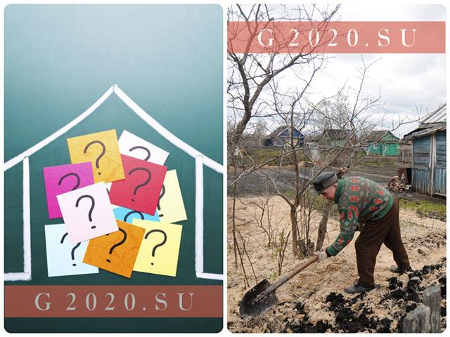 Как оформить земельный участок по дачной амнистии в собственность в 2020