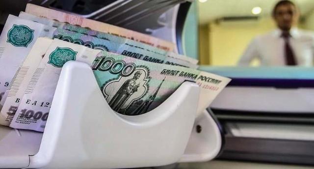 Рефинансирование ипотеки в Росбанке в 2020 - других банков, условия, отзывы