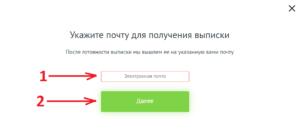 Как узнать фамилию хозяина квартиры по адресу в 2020 - бесплатно, онлайн Росреестр