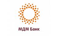 Ипотека МДМ Банка в 2020 - условия, отзывы