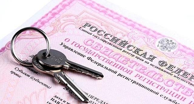 Продажа квартиры менее 3 лет в собственности полученной по наследству в 2020