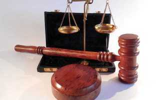 Приватизация квартиры через суд в 2020 - исковое заявление, образец, цена, документы