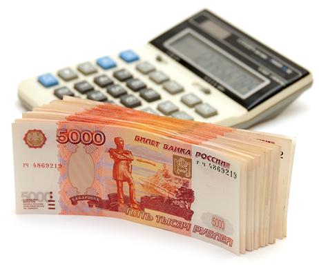 Нужно ли платить налог с продажи квартиры в 2020 - полученной по наследству, по дарственной, пенсионеру