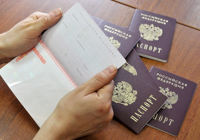 Какие документы нужны для временной прописки ребенка в 2020 - в Москве, по месту пребывания