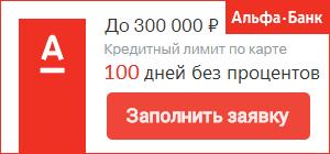 Ипотека в Уралсиб в 2020 - отзывы, условия, досрочное погашение