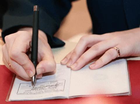 Как прописаться в квартиру к собственнику в 2020 - временно, через МФЦ, документы