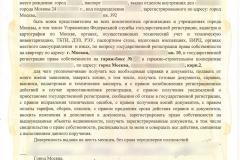 Прописка без личного присутствия в 2020 - по доверенности, законодательство