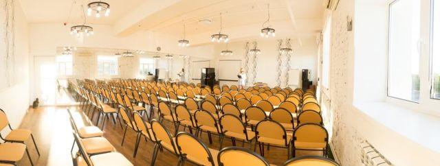 Аренда зала для семинара в 2020
