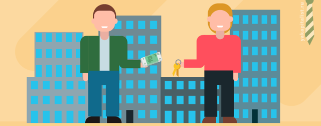 Пошаговая инструкция как продать квартиру без риэлтора (самостоятельно) в 2020 - можно ли, с чего начинается