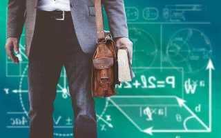 Ипотека для учителей в 2020 - льготная, Сбербанк