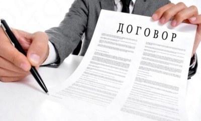 Регистрация договора аренды земельного участка в 2020 - нужна ли, госпошлина, документы, порядок