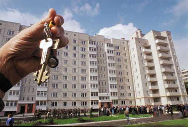 Ипотека для пенсионеров в 2020 - в Москве, дают ли, где можно взять