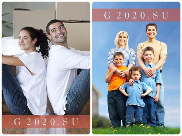 Программа Молодая семья на строительство дома в 2020 - условия, перечень документов, в сельской местности