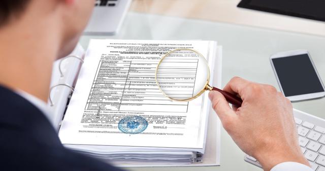 Получить выписку из ЕГРН об объекте недвижимости в 2020