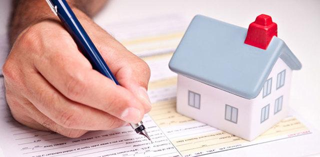 Отказ от права собственности на земельный участок в 2020