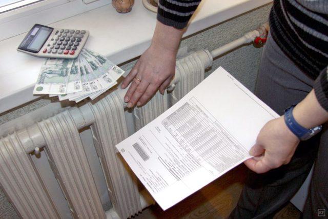 Как узнать задолженность по квартплате в 2020 - по адресу, по лицевому счету