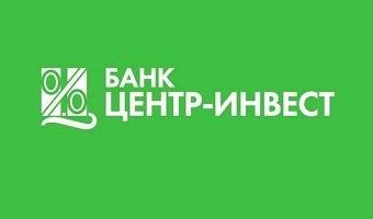 Ипотека в Центр Инвест в 2020 - онлайн заявка, отзывы, условия