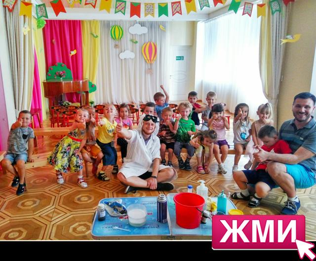 Аренда комнаты детского дня рождения в 2020