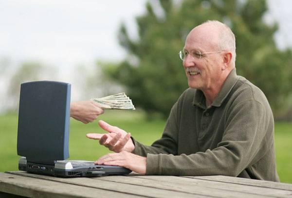 Налог на имущество для пенсионеров в 2020 - как оформить льготу