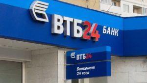 Ипотека на комнату в 2020 - в Москве, банки, в коммунальной квартире