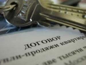 Расторжение договора купли продажи квартиры в 2020 - можно ли, по соглашению сторон, по инициативе покупателя, судебная практика