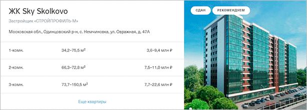 Ипотека в Тинькофф в 2020 - отзывы, как оформить, условия