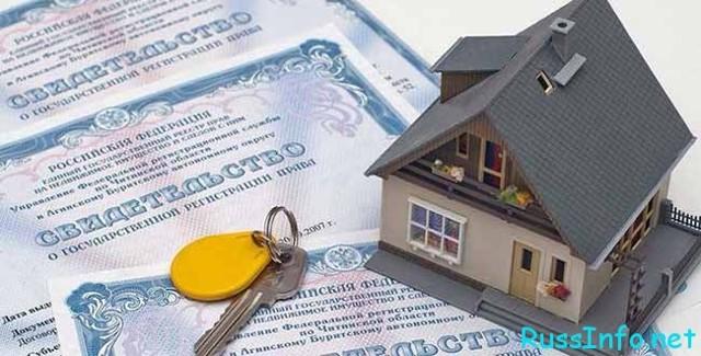 Порядок отказа от участия в приватизации квартиры в 2020