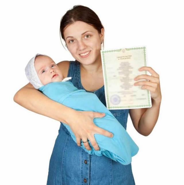Как прописать новорожденного ребенка по месту прописки матери в 2020